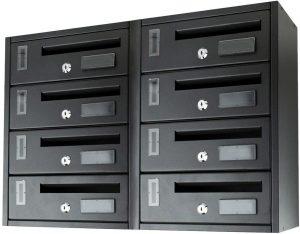 Buzón para condominios con 8 plazas ARTIGIAN FERRO - Los mejores buzones de correos que comprar por internet - Mejores buzones de exterior del mercado